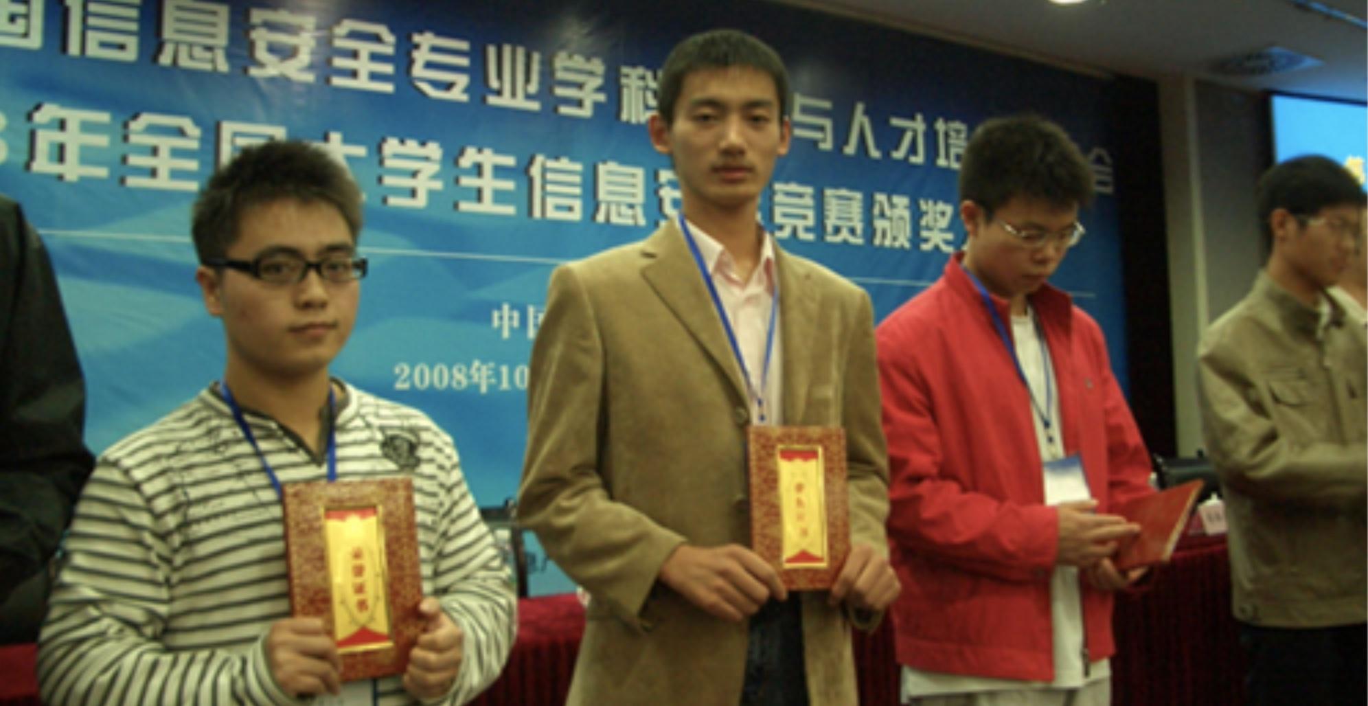 2008年全国大学生信息安全竞赛我校计算机学院参赛队摘获一项三等奖