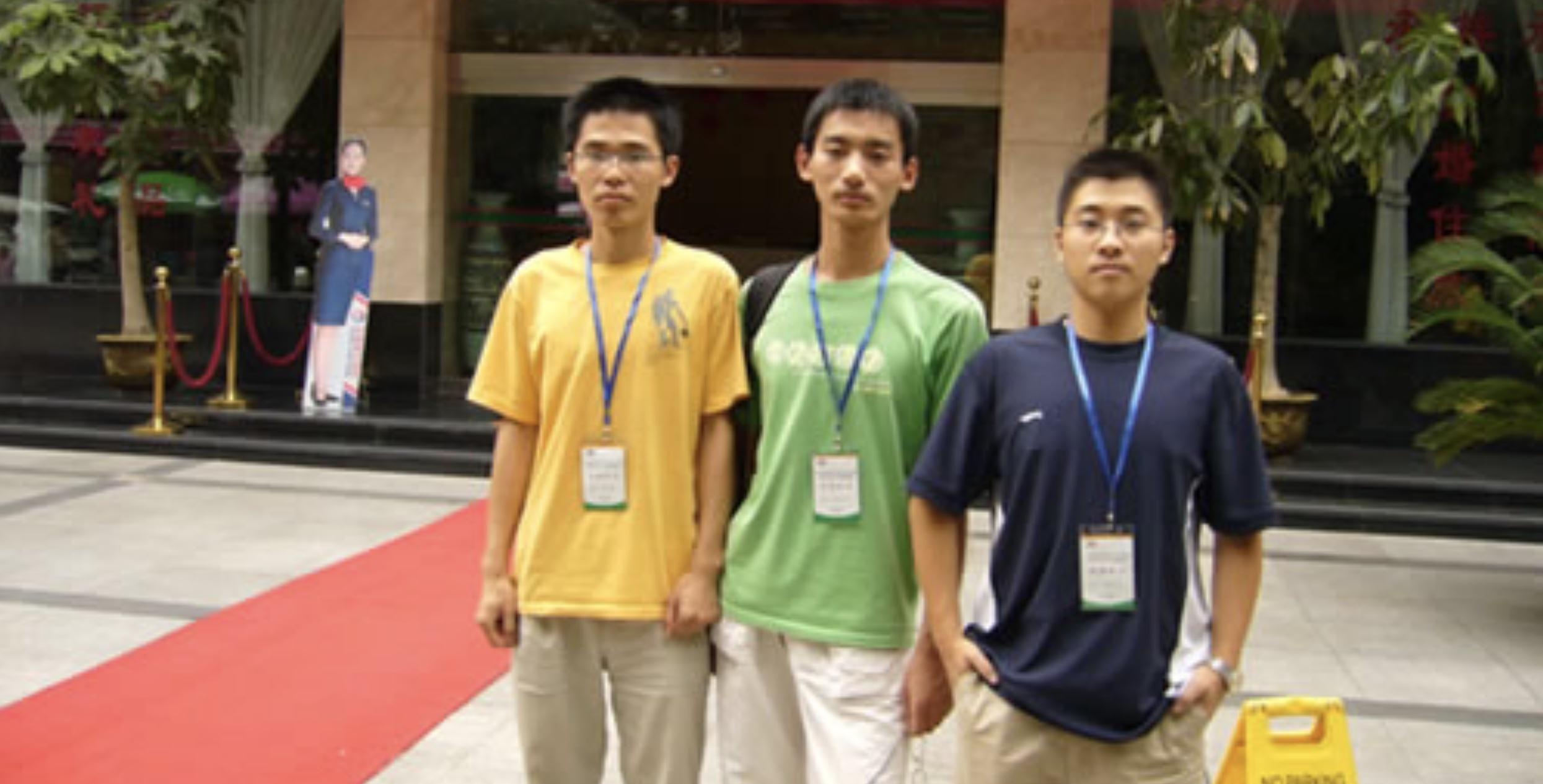 2008年全国大学生电子设计竞赛   信息安全技术专题邀请赛   我校计算机学院参赛队摘获一项三等奖